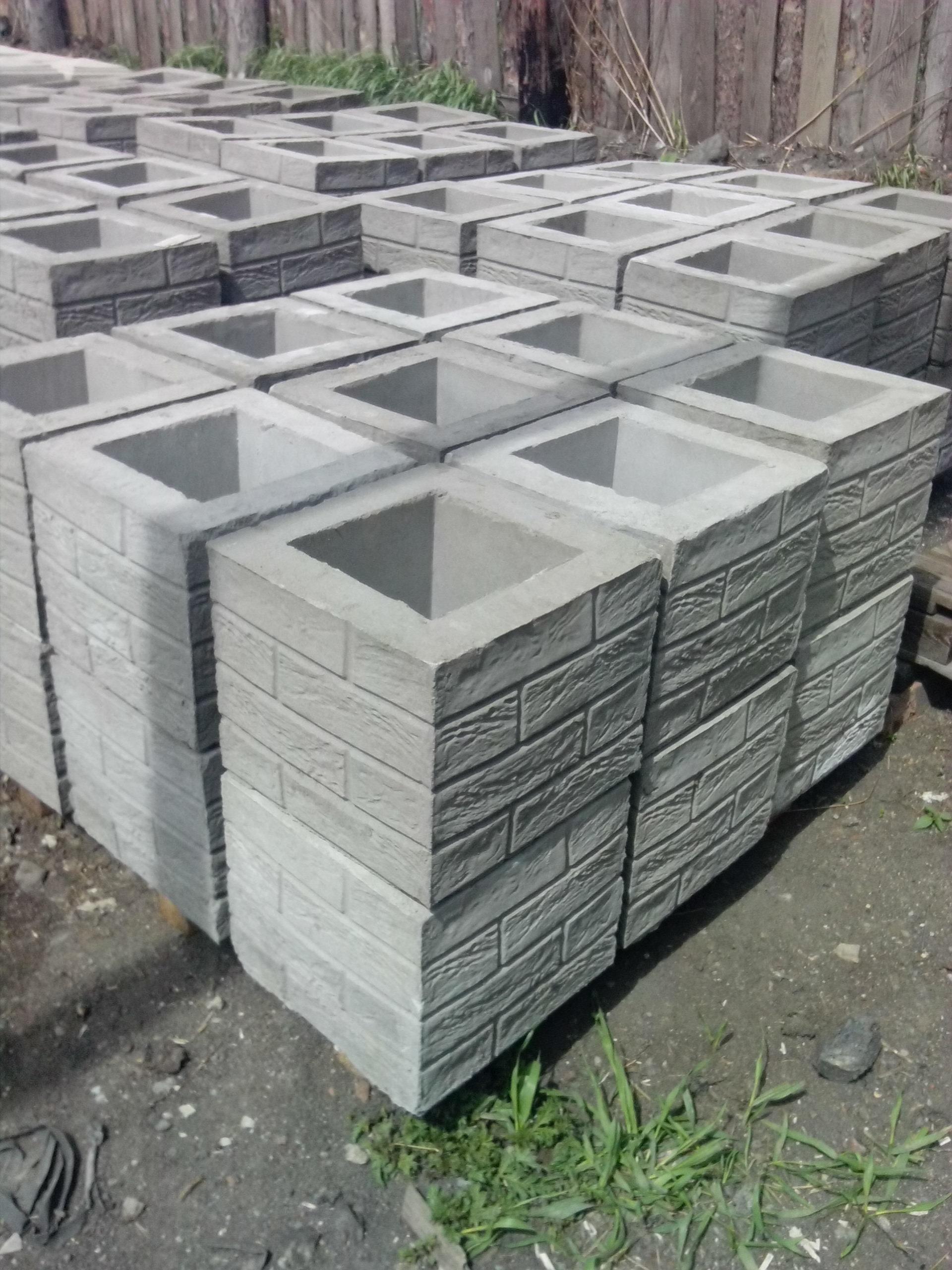 Бетон на английский тверскому заводу ячеистого бетона